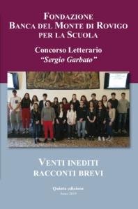 http://www.fondazionebancadelmonte.rovigo.it/giovani-scrittori-scrittori-giovani/